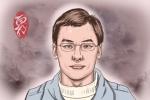 男人颧骨高代表什么 男人颧骨高面相解析