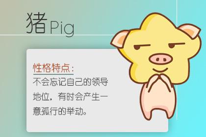 2019祝福语简短押韵 猪年祝福语大全
