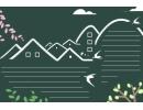 谷雨黑板报内容欣赏 谷雨黑板报介绍