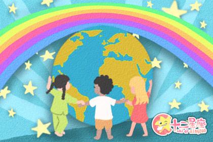 世界地球日是什么意思 是什么日子
