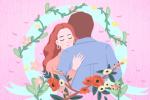 表白的情话短句 真爱表白方式介绍大全