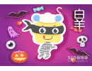 丹雪凯里12星座每周运势(2019.4.23-4.29)