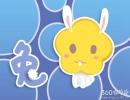 63年属兔的婚姻和爱情 属兔人婚配