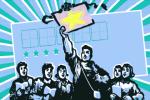 国际劳动节纪念谁 节日目的和意义