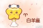 丹雪凯里12星座每周运势(2019.4.30-5.6)