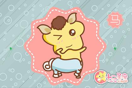 属马和属猪的合不合 属猪人和属马人婚配