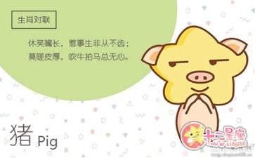腊月猪命苦吗 腊月的猪命运怎么样