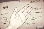 手纹很乱的人命运如何 掌纹手相算命