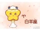 丹雪凯里12星座每周运势(2019.5.21-5.27)