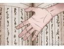 手指粗短的女人命运是怎么样的