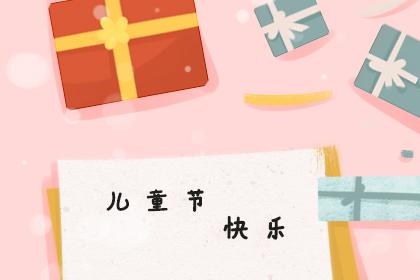 庆六一儿童节的画简单又漂亮的