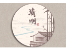 中国的鬼节叫什么 中国有几个鬼节