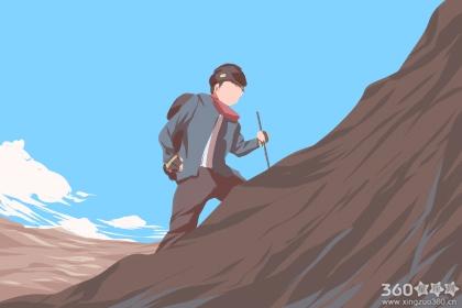 你在工作和生活中属于机会主义者吗