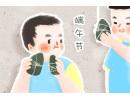 端午节为什么要吃粽子赛龙舟 意义在哪