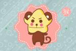 男猴女猴婚姻怎么样 男猴女猴性格