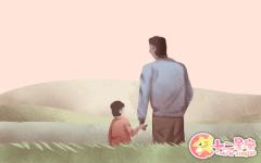 父亲节贺卡祝福语大全 最暖心的祝福