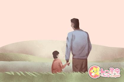 父亲节的来历和意义分别是什么