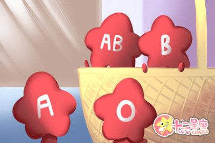 四大血型面试的时候都会怎么穿