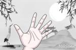 看手相断掌纹寓意 断掌人的运势