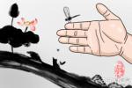 手指细长的人婚姻感情怎么样
