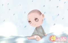 夏天出生的猪宝宝小名大全解析