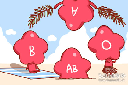 AB血型不满足自己做过的哪些事