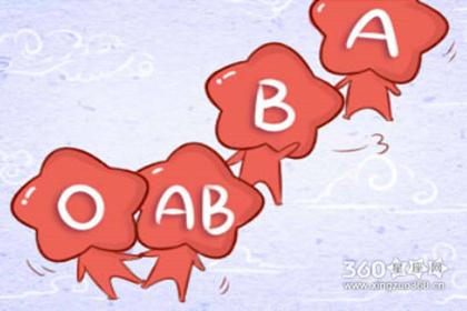 AB血型辜负一个人后有哪些体现
