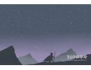拿到太阳系史碎片 系首次从小行星地下采集了样本