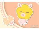 木猪年宝宝取名 该怎么取比较好