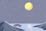 7月17日凌晨月偏食 月食的种类