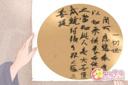 观音灵签第9签 孔明点将解签姻缘