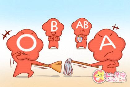 AB血型女是如何触动男友的神经