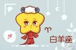 丹雪凯里12星座每周运势(2019.7.23-7.29)