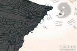 八字影响风水 五行缺土的人该如何化解