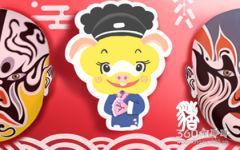 2019年猪年宝宝起名大全 猪宝宝取名禁忌