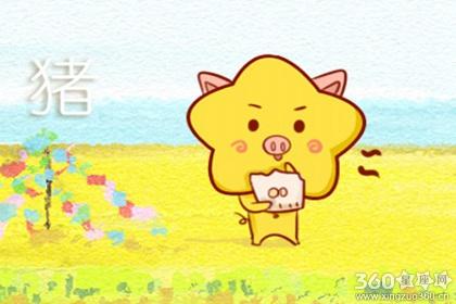 出生在1995年木猪年哪个月份好