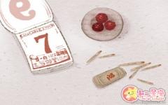 2019年12月满月酒黄道吉日一览表