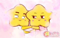 七夕节送女友什么花 花的含义是什么