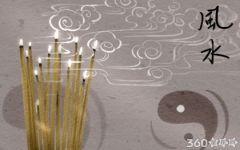 餐桌靠墙 家里餐厅风水有影响吗