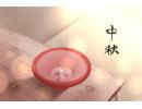 2019年中秋节是几月几号 假期多久