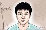 男人眉头有痣代表什么 男人眉毛痣相