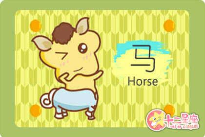 十二生肖守护神 属马的守护神是什么菩萨