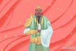 7月22财神节祝福语 财神吉祥祝福语