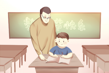2019教师节是几月几日 今年教师节时间