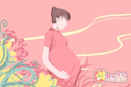 梦到自己怀孕是什么意思 梦见怀孕好吗