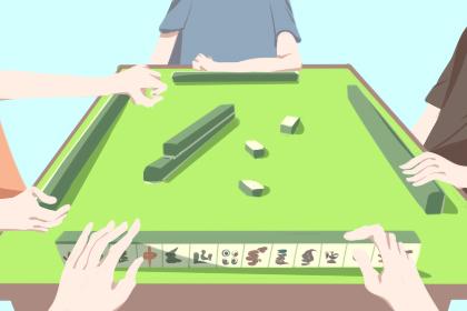 今天打麻将坐那个方位可以赢 2019赢钱方位查询