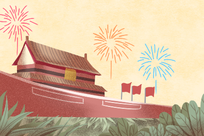 10月1日国庆70周年将举行阅兵仪式