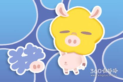 2007年几月出生好 属猪人的命运
