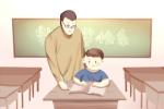 教师节贺卡怎么做简单又漂亮