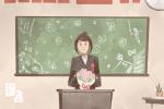 关于教师节的名言诗句 赞美老师的名言